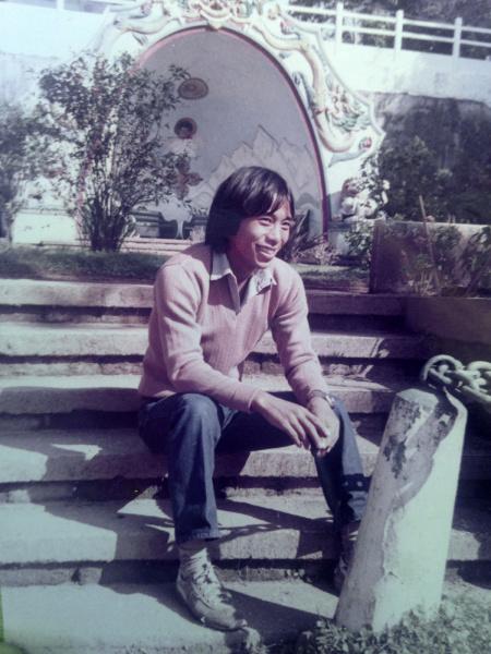 1983 darjeeling wearabout vintage